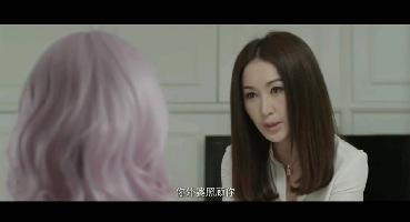 微交少女 电影下载