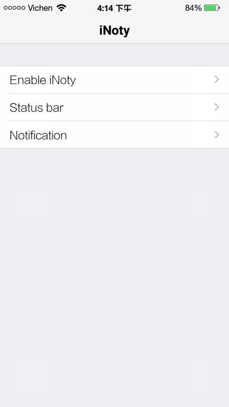 【资源分享】iNoty(iOS7状态栏)-爱小助