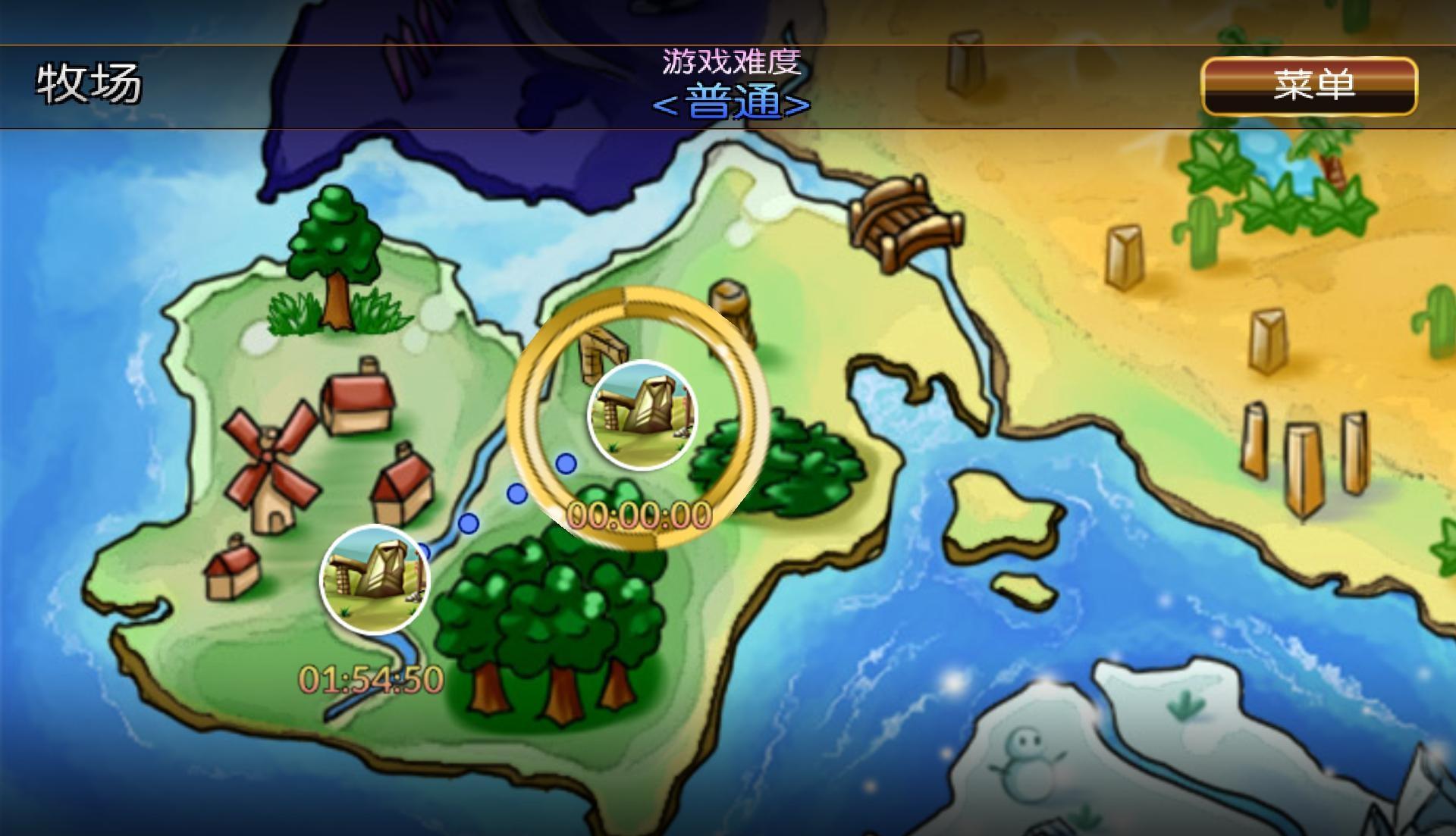 奥比岛塔利亚奇迹图片魔法造型