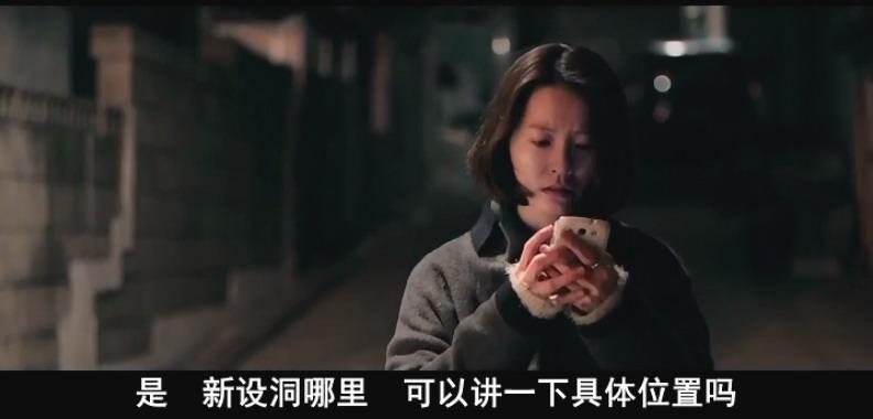 下水井 电影下载下载_葫芦侠安卓破解站