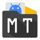 MT管理器安卓版v2.9.9