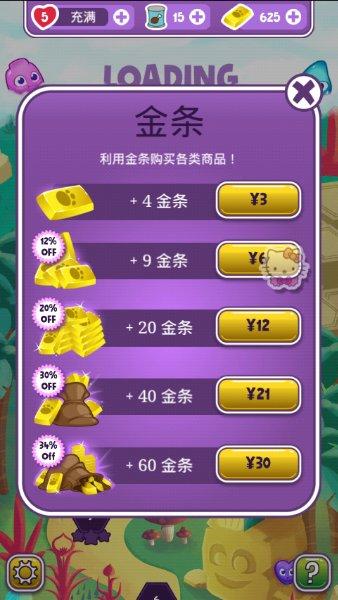 宠物传奇破解版下载_葫芦侠安卓破解站