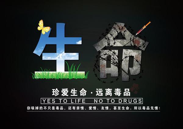 公安提醒:新型毒品,害惨了很多人,外出应酬千万小心!
