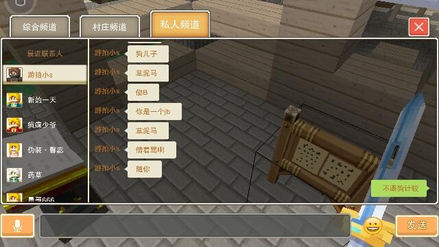 在飞机可以玩的游戏下载游戏下载