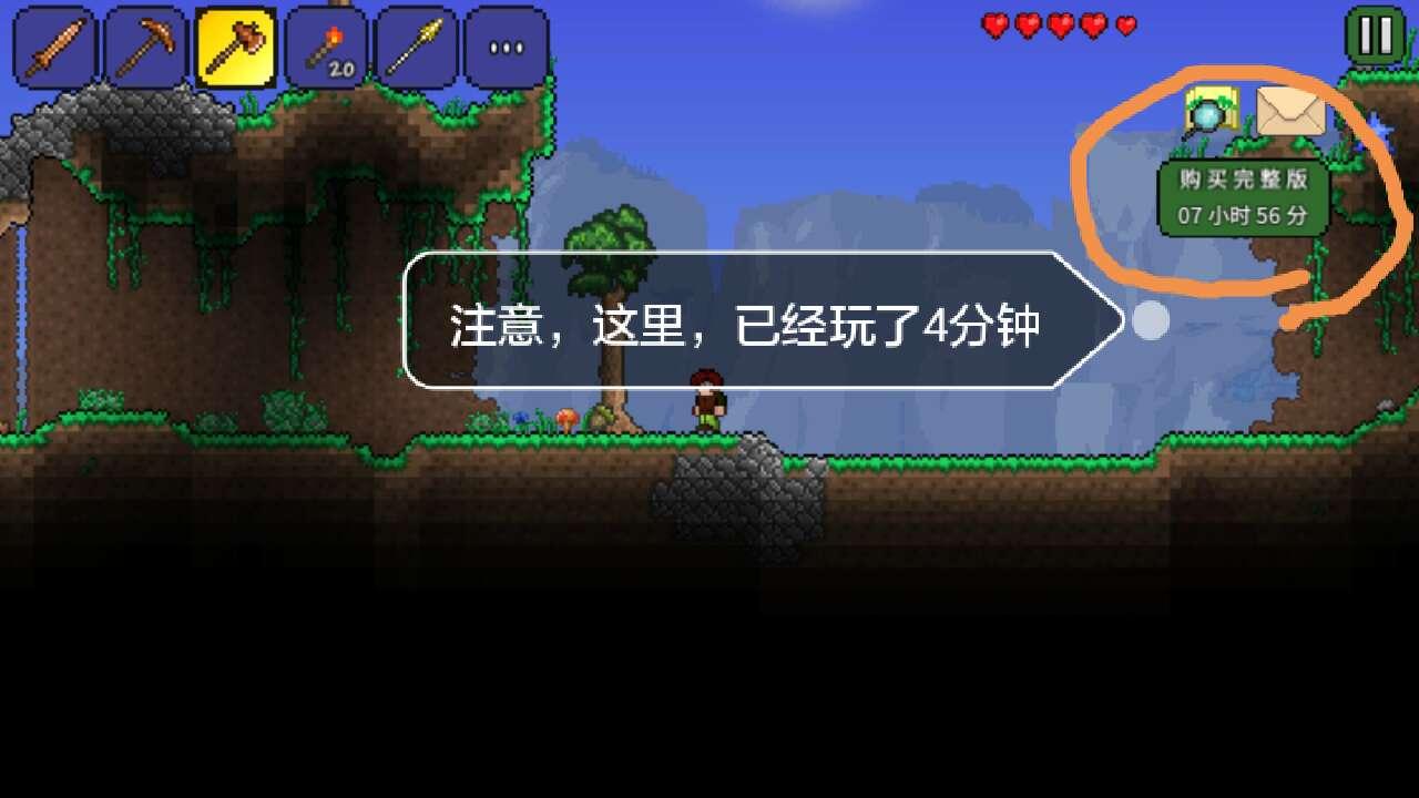【游戏修改】泰拉瑞亚最新1.3试玩无线,别喷我😂