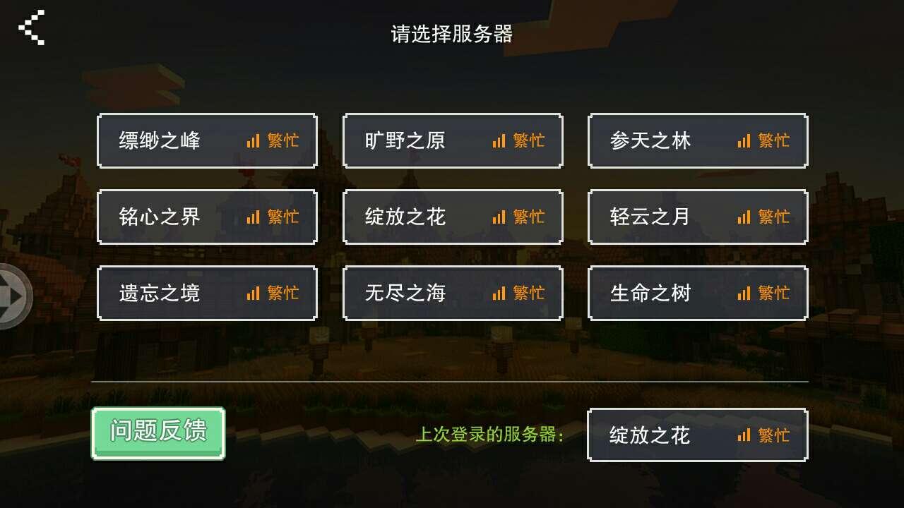 勇者大冒险2 游戏下载