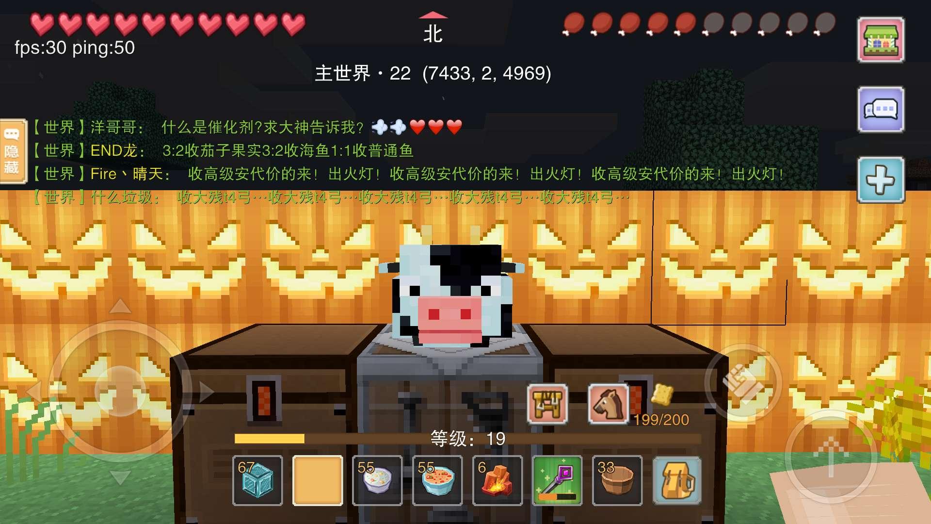 生化危机游戏手机版下载中文版