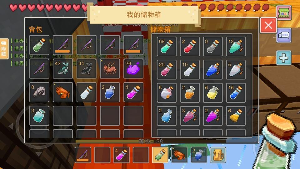 死神与火影2.0单机游戏下载