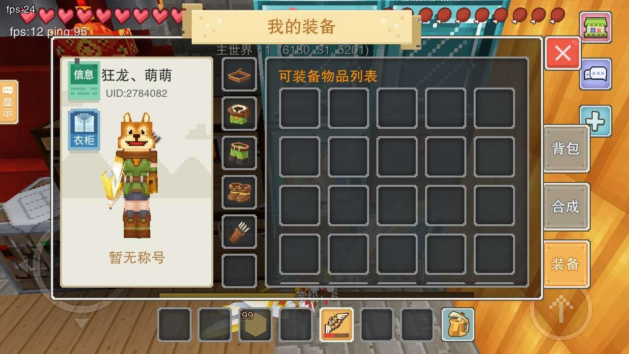 雷峰塔 音乐 游戏下载 197.23mb