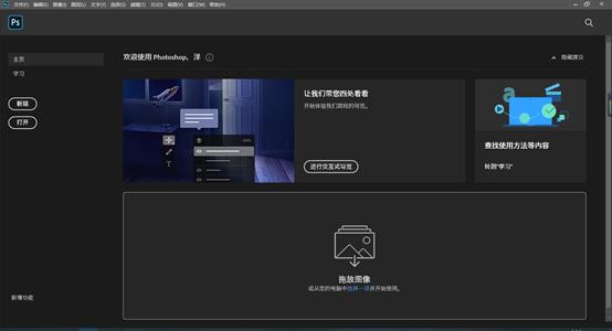 【PC】PS2020发布了-爱小助