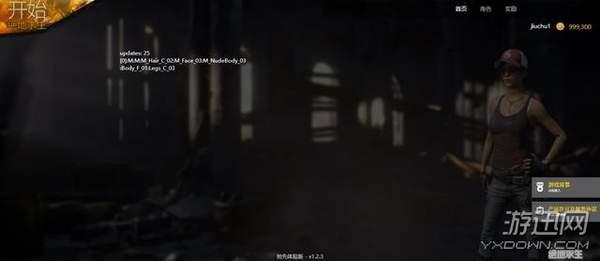 【游戏资讯】《绝地求生》最新送审内容曝光!游戏背景竟是军事演习
