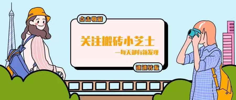 【分享】锤子日历 v1.7.4