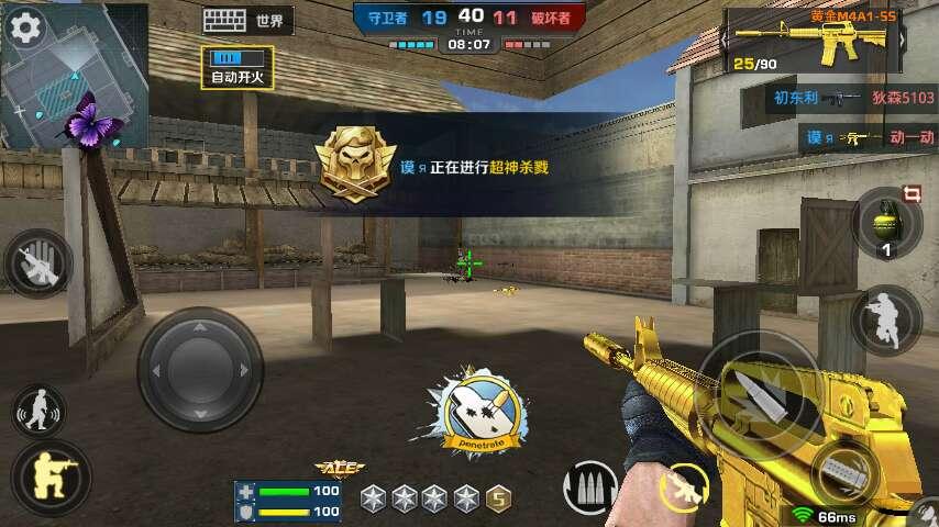 游戏帝国时代4中文版下载 迅雷下载