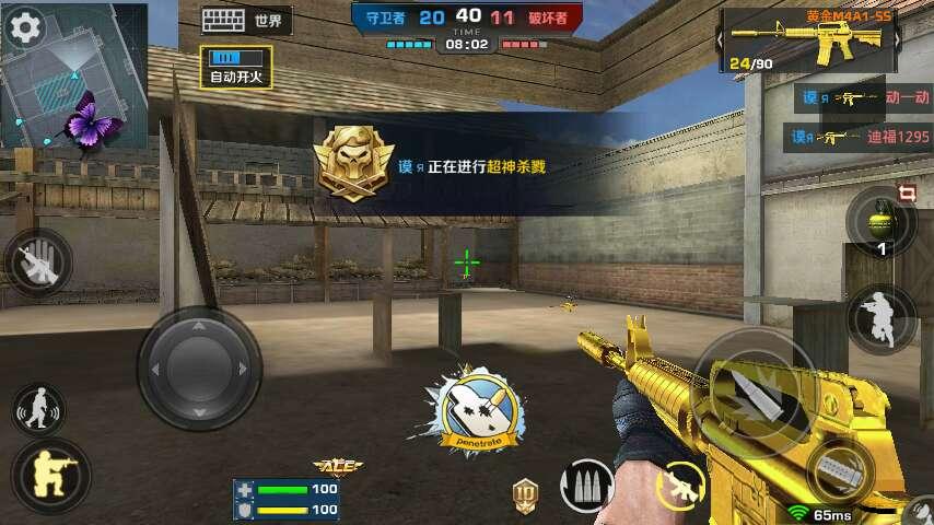 极品飞车3中文下载单机游戏