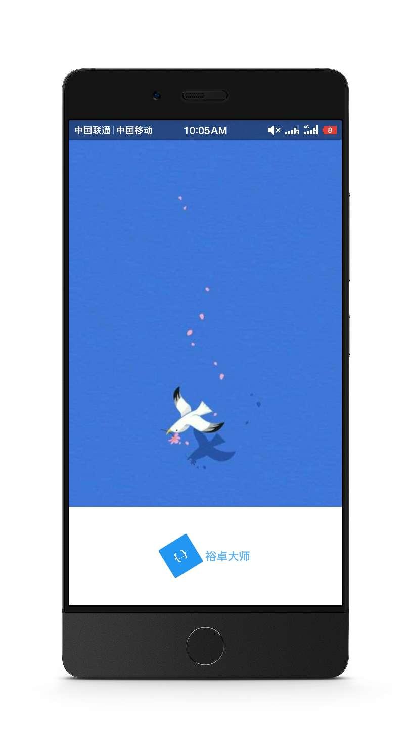【软件分享】使手机自学写软件v1.0-www.im86.com