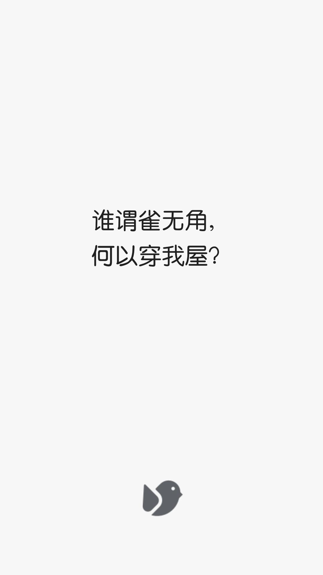 【分享】麻雀笔记-小而全 3.5.0