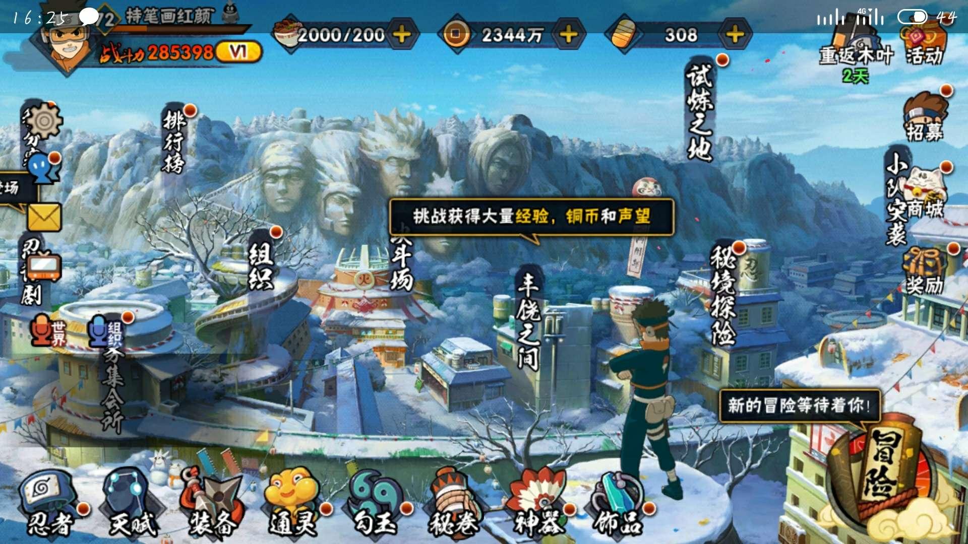 【讨论】露一手大号,圣杯之战游戏下载