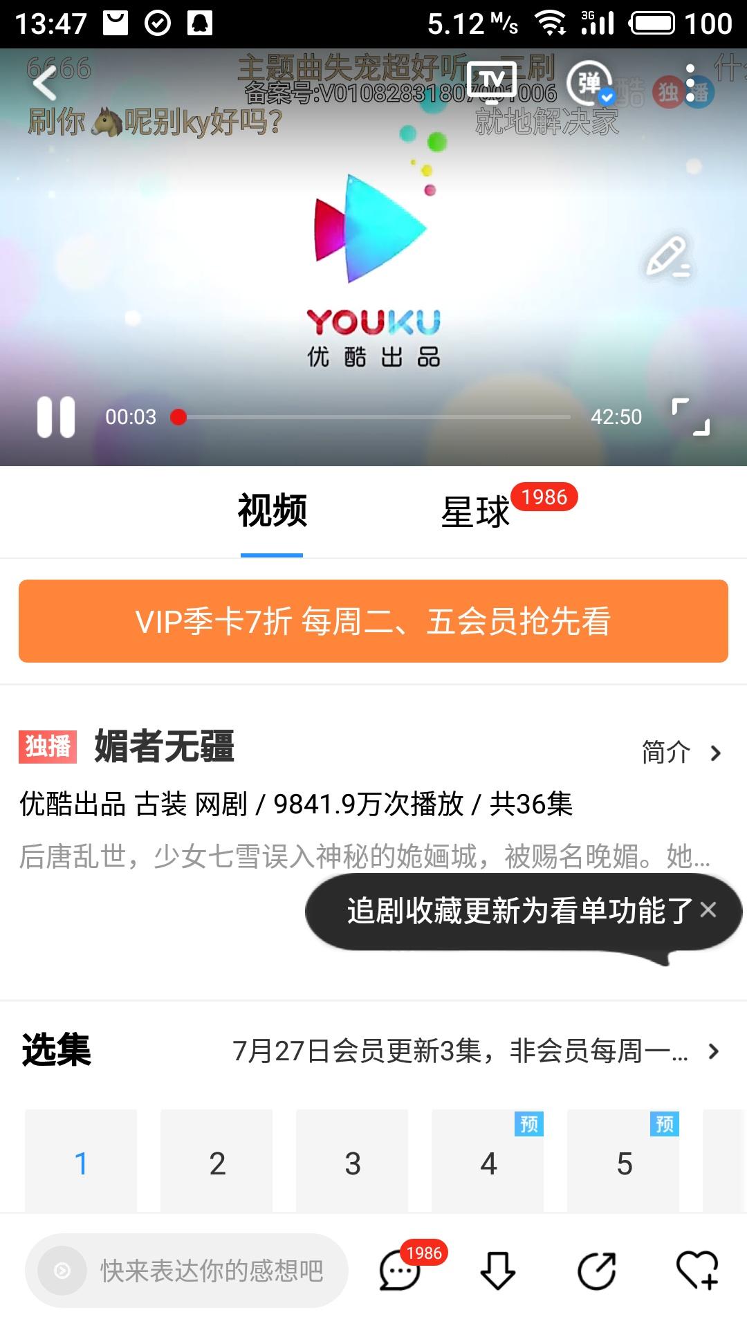 优酷视频 v7.4.0 Play商店版官方无广告纯净版-夜河资源网