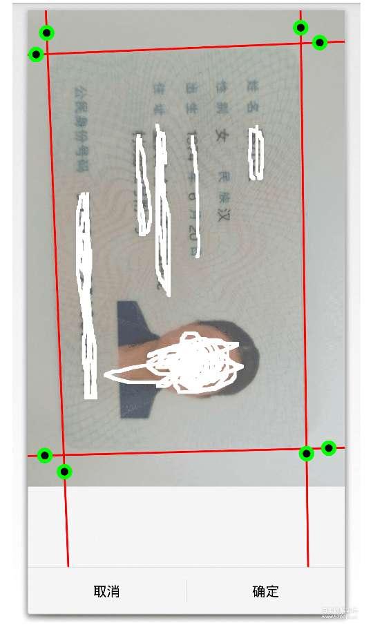 【分享】证件拍印-简单制作身份证复印件的利器-爱小助