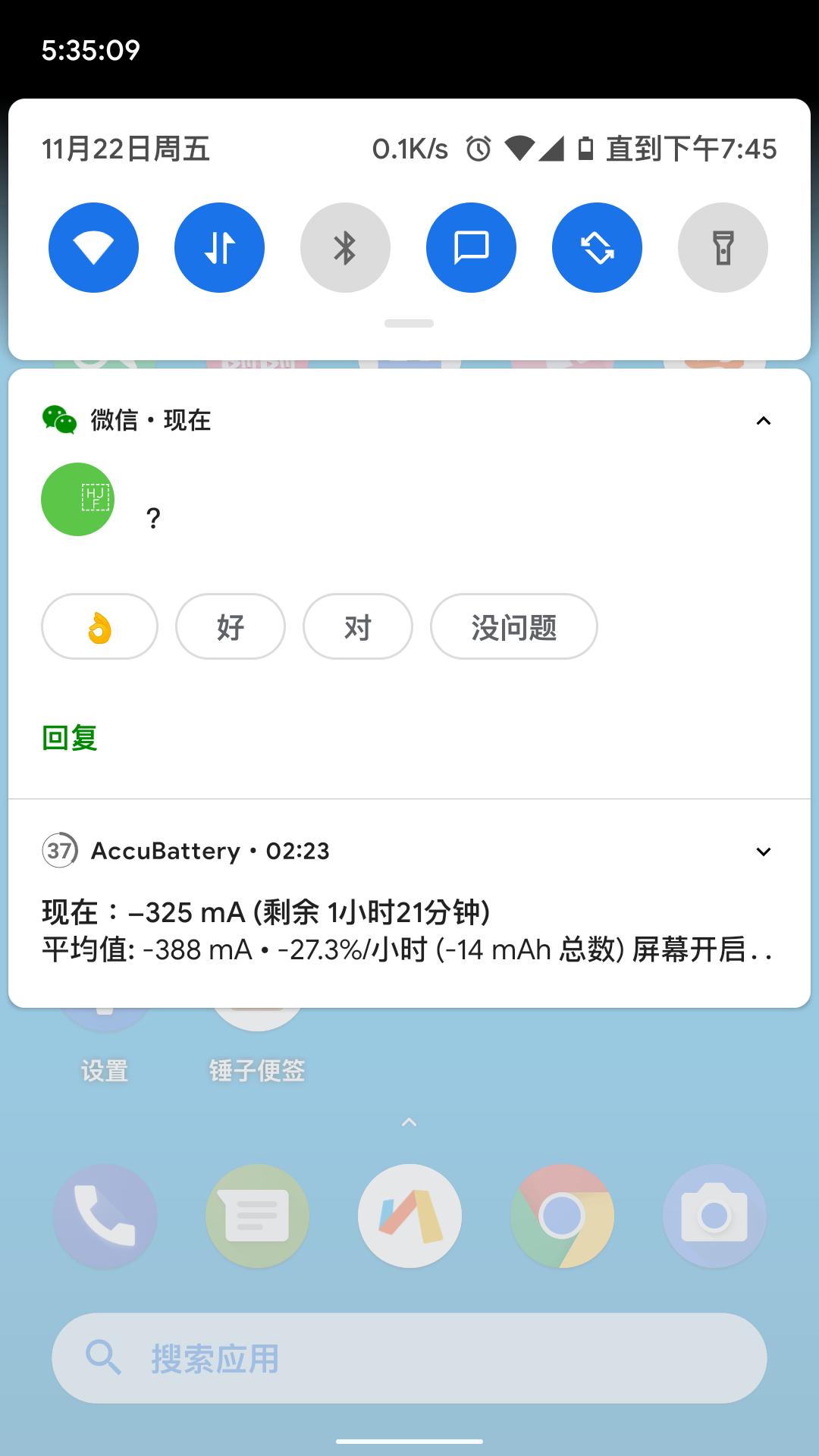 【资源分享】女娲石 v5.3.5  微信免root快捷回复-爱小助