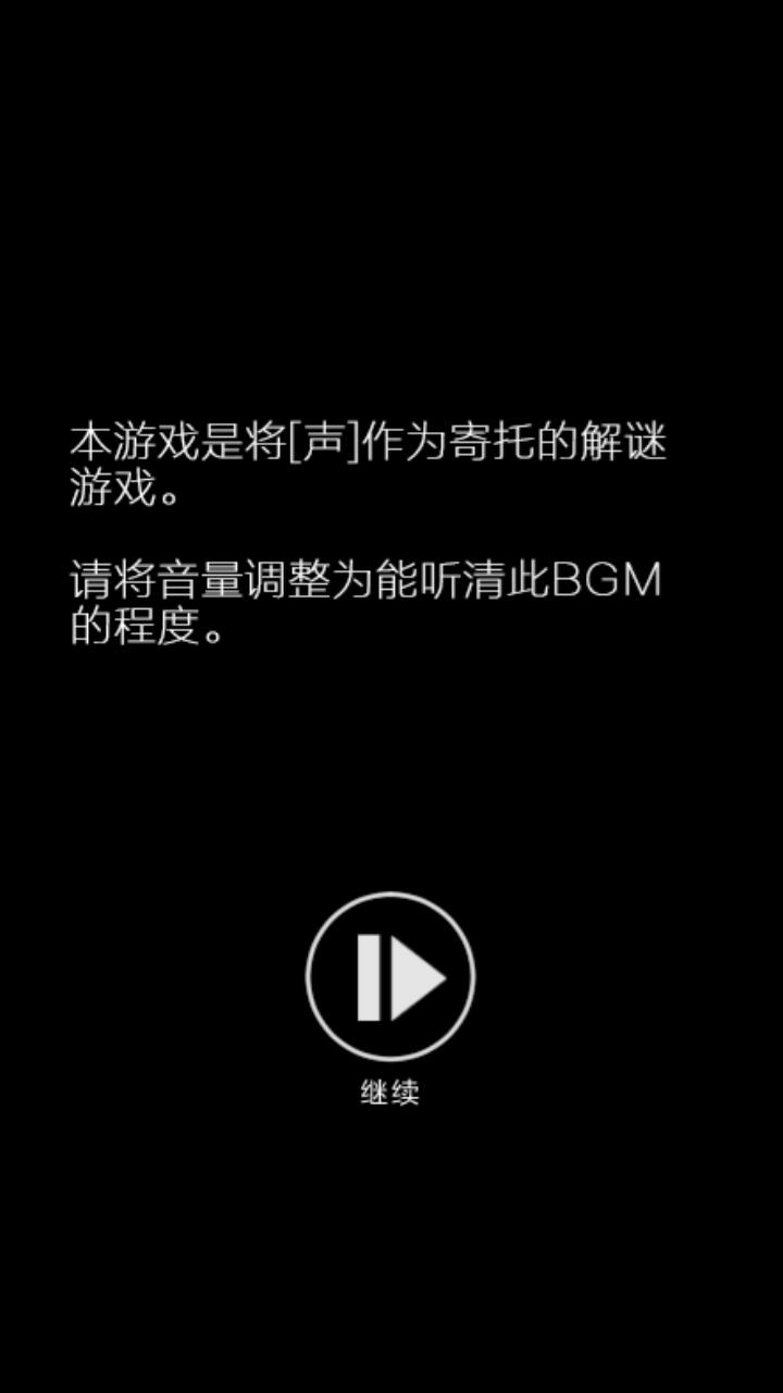 【游戏推荐】全网首发!来自一个陌生少女的电话!