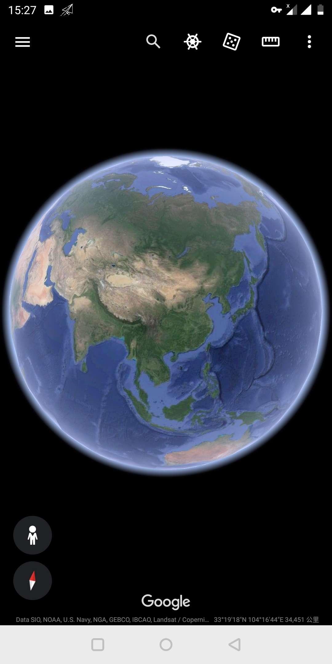 【分享】地球v9.2(探索浏览全世界)🔥-www.im86.com