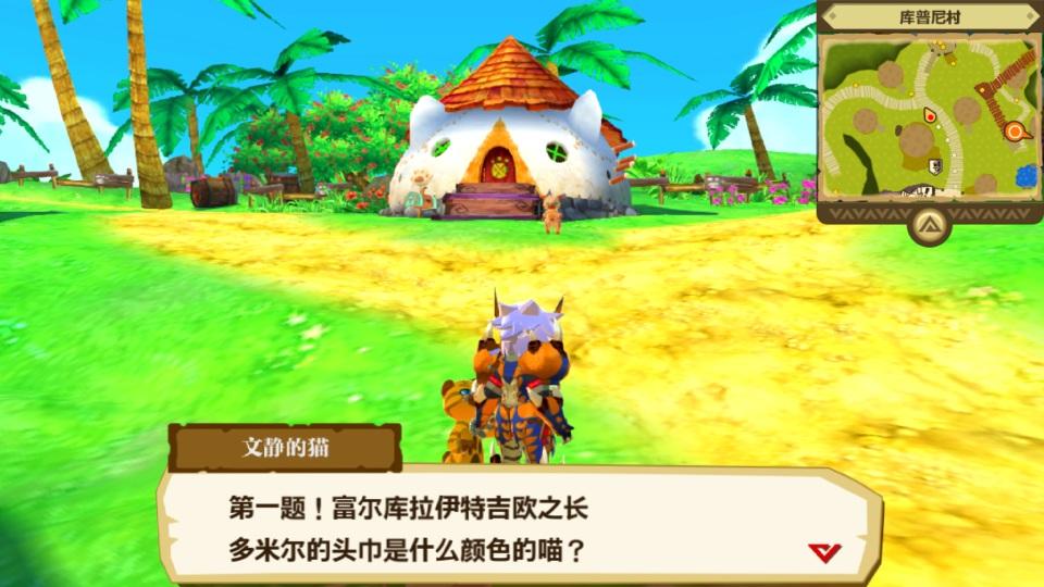 答案是什么?,云即玩游戏盒怎么下载