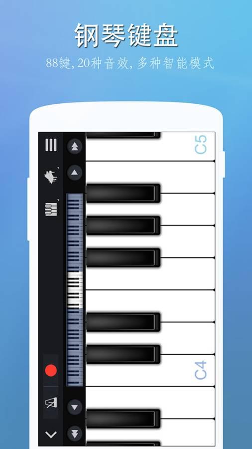 【资源分享】完美钢琴-爱小助