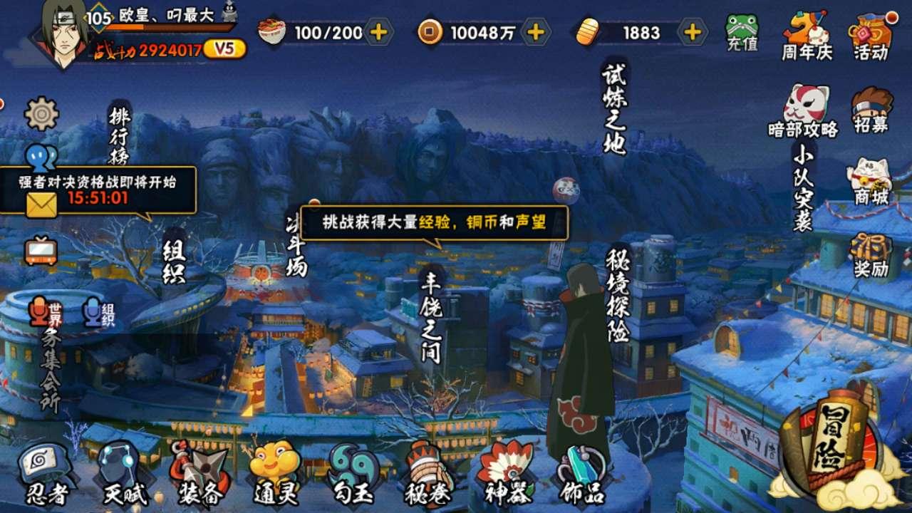 【讨论】玩了一年了,王者联盟在线游戏下载手机版