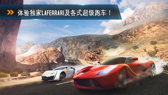 【申精】【游戏推荐】50款大型赛车竞速游戏