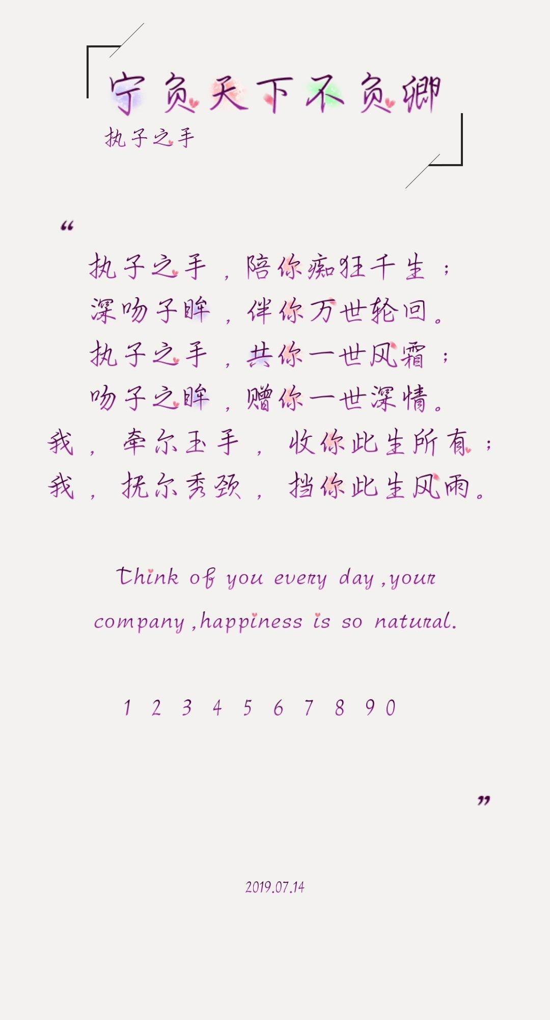 【字体】oppo彩色直装字体宁负天下不负卿(含ttf)-www.im86.com