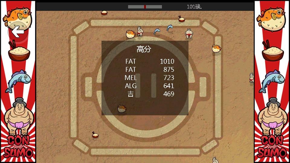 恶霸鲁尼哟,怎样将游戏移到d盘下载