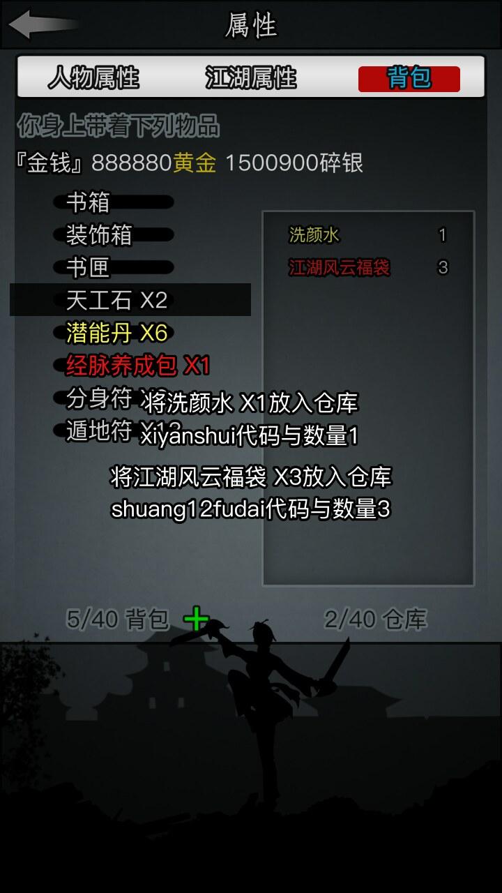 苹果手游破解单机游戏下载大全下载