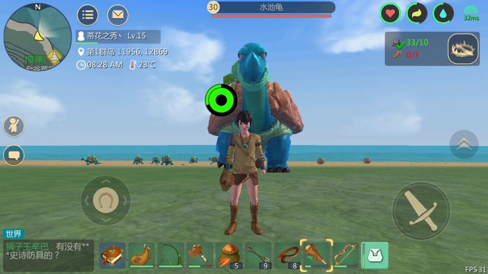 【闲聊】这老乌龟。,卡迪拉克与恐龙游戏下载