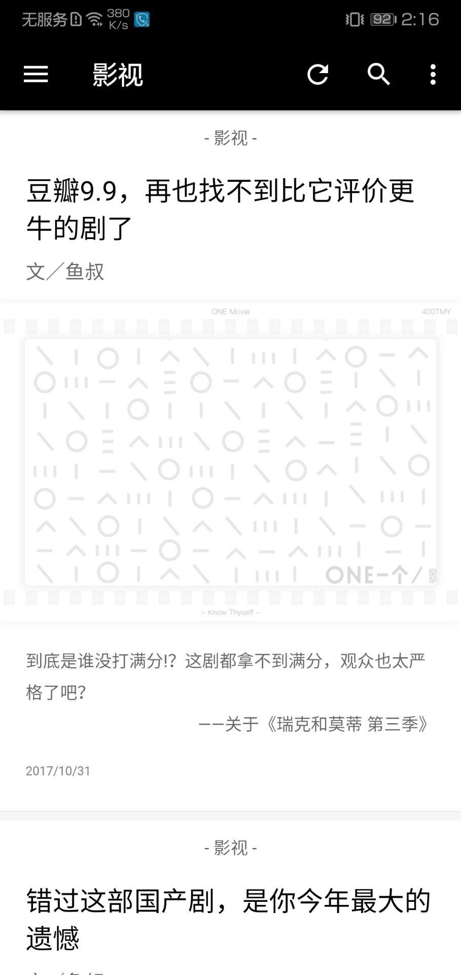 【资源分享】微集-爱小助