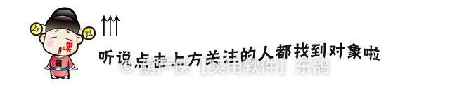 【资源推荐】搜图神器★破解会员功能★功能免费使用★-爱小助
