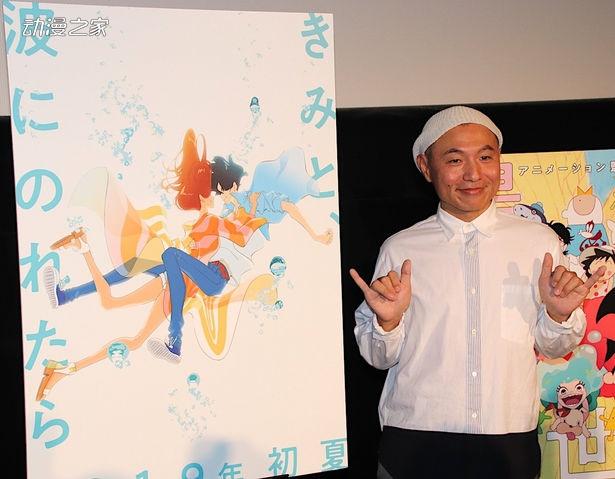 【资讯】动画导演汤浅政明辞去Science SARU的社长职位-小柚妹站