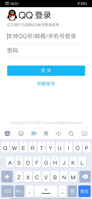 【原创】QQ运动助手1.0正式版—让你随心所欲的运动助手