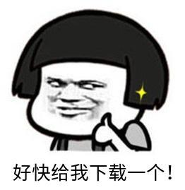 【分享】敏感影视神器,资源快~全~清,专为TV党打造,深夜畅用!