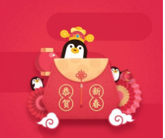 关闭QQ福袋下拉吊坠和消息