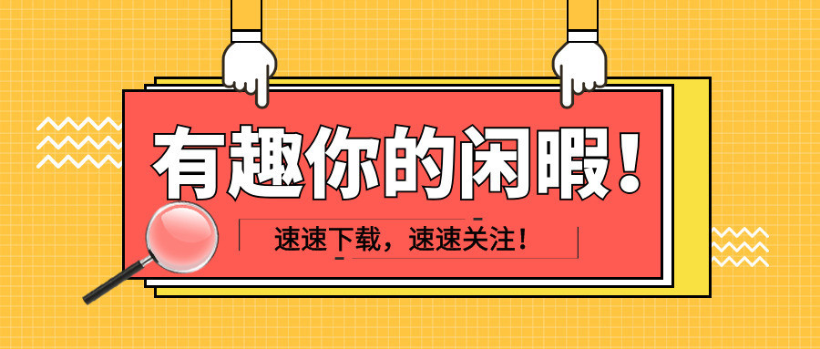 【分享】百度输入法9.2.1官方版 (好软推荐,最好用的输入法)