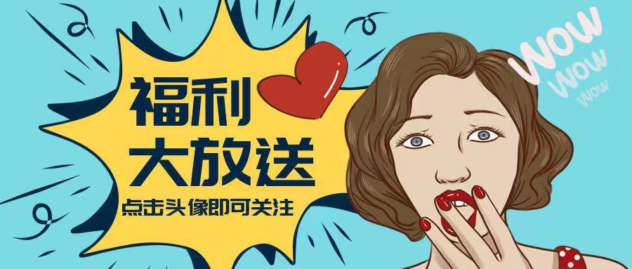 【合集】肺炎疫情防控★纪念日★手机守护★游民乐园