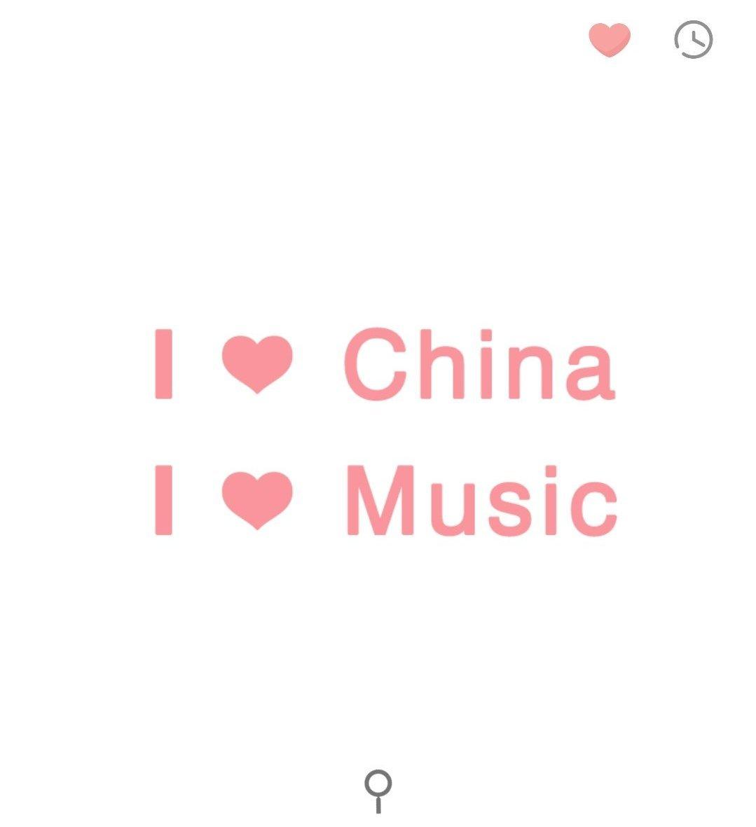 【分享】ONE MUSIC—●全网●优品●付费VIP音乐免费下载