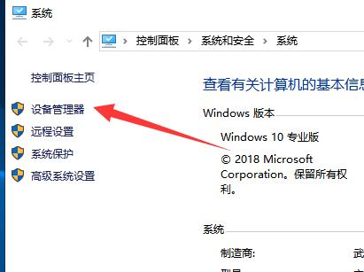 win10更新笔记本无线网卡驱动
