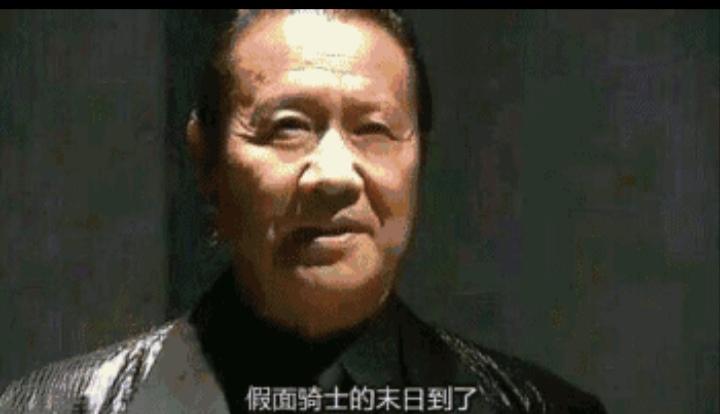【动漫资源】假面骑士[剑][TV+剧场]平成系