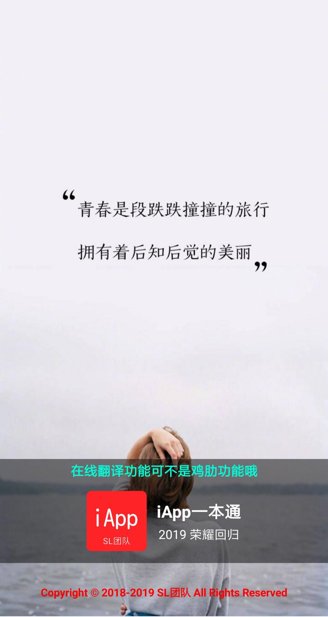 【原创】iApp一本通V2.1全网首发●适用所有人-爱小助