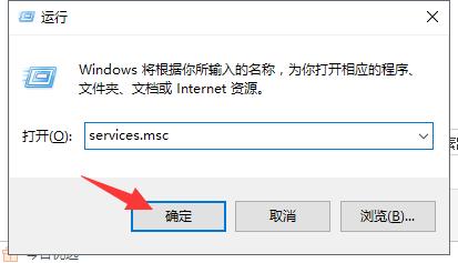 如何开启关闭windows 10 安全中心呢