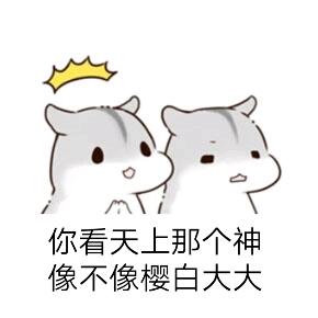 【原绘】终极水皇阿冰