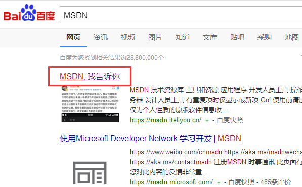 图解如何官网windows7镜像文件呢