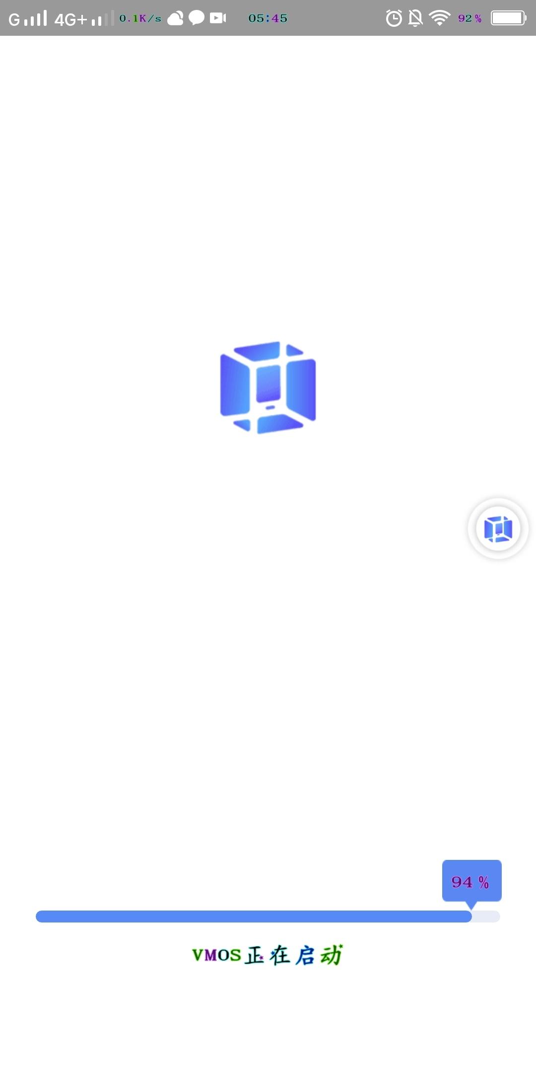 《资源分享》vmos虚拟大师↘自带root框架